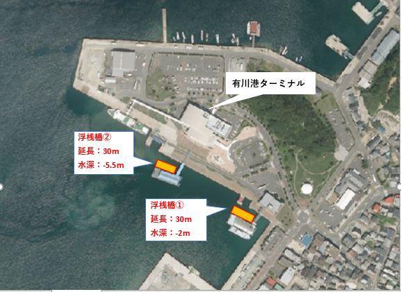 有川港への係船について(有川港湾)-0