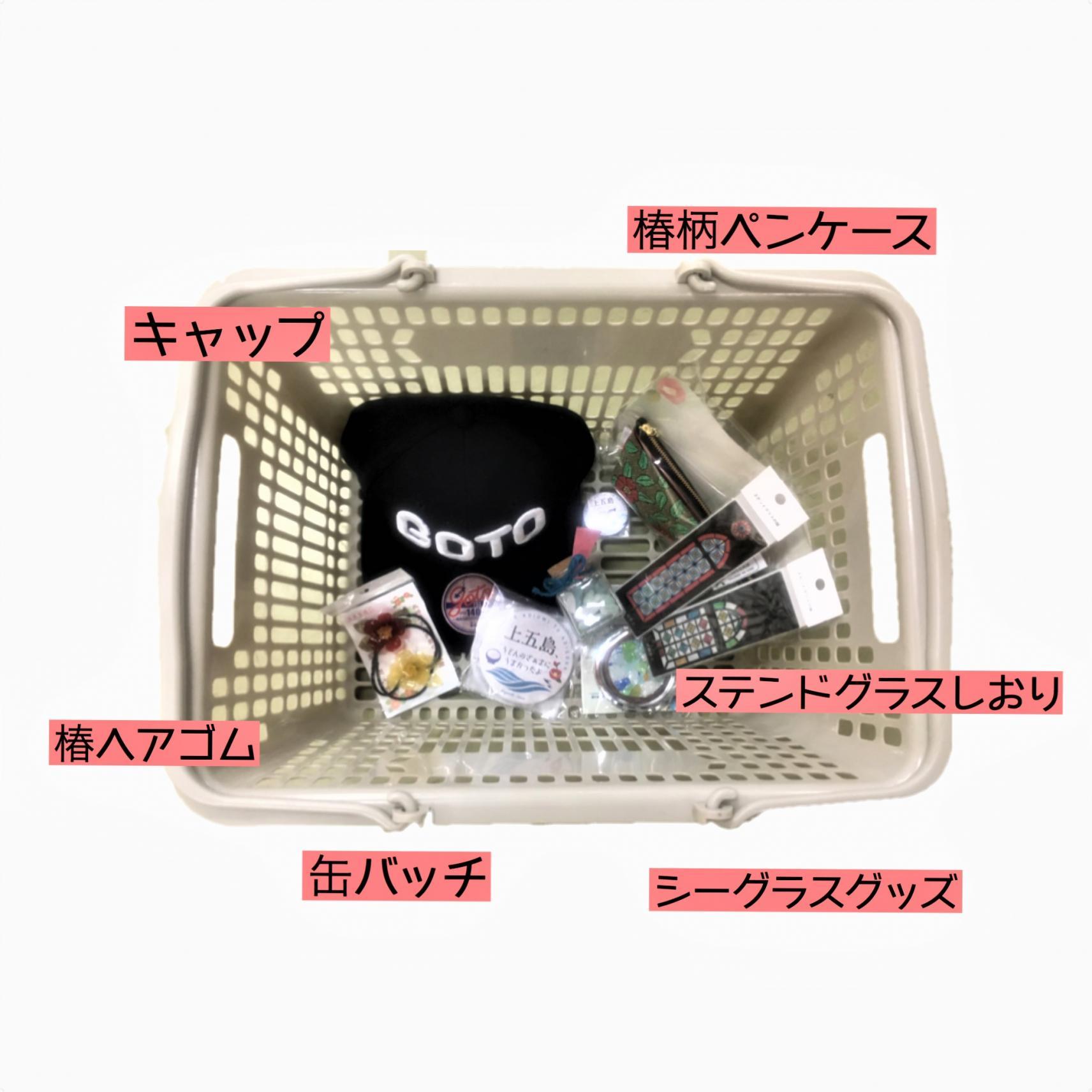 【ムスメ】小学校のお友達にお土産を買って帰ろう!-0