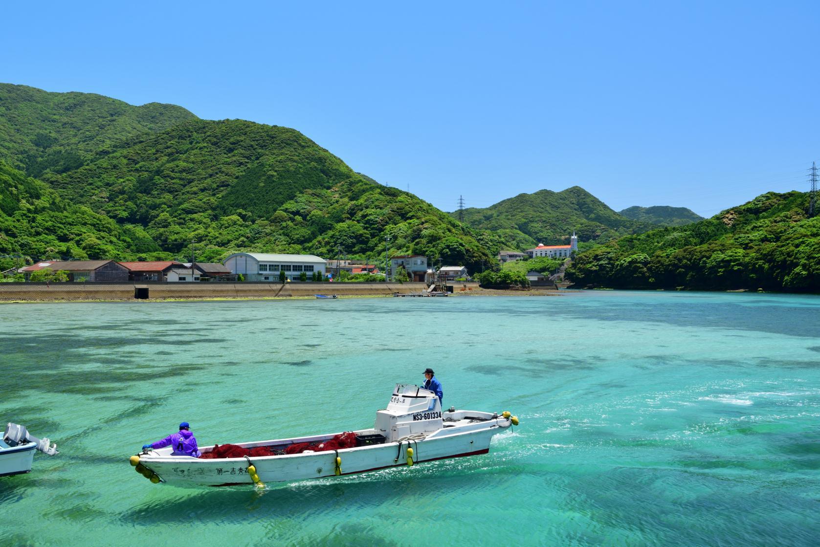 上五島満喫コース-1