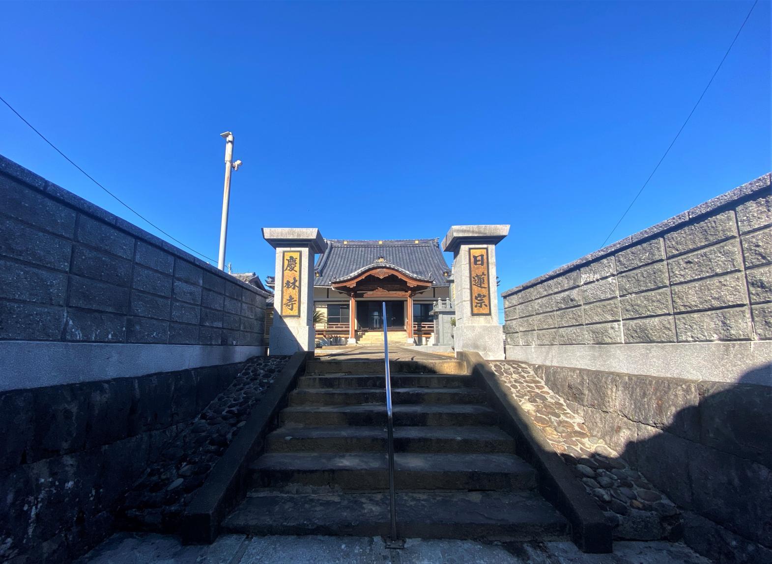 慶林寺-3