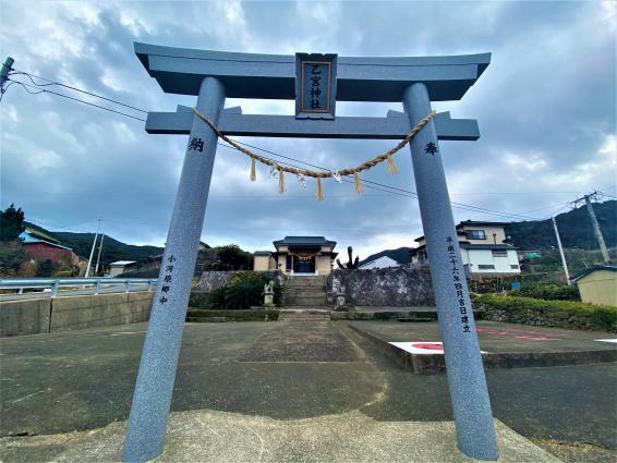 乙宮神社【小河原】-3