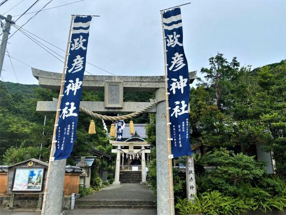 政彦神社-0