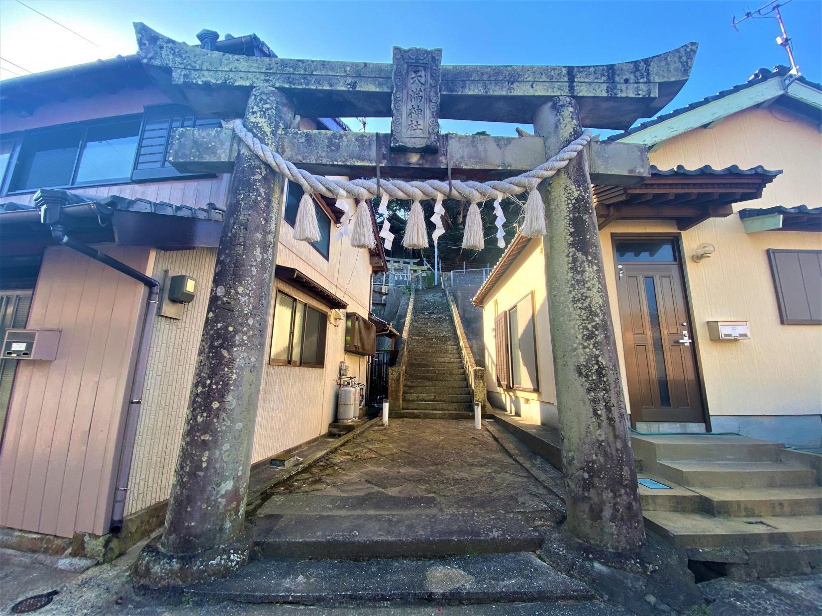 天満神社【浜ノ浦】-1