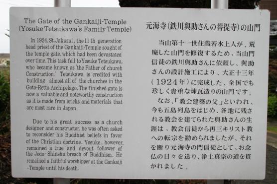 元海寺-3