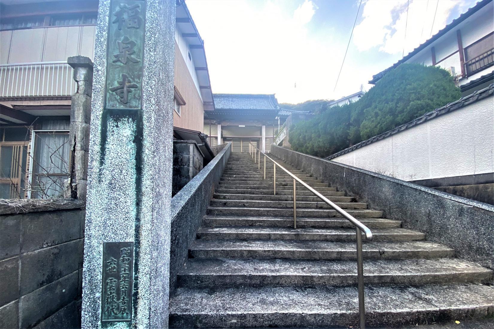 福泉寺-3