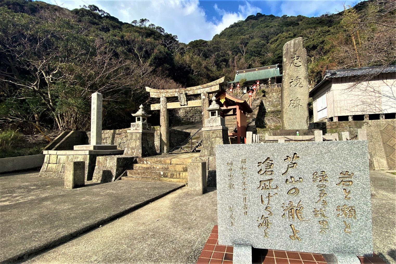 志自岐羽黒神社【岩瀬浦】-1