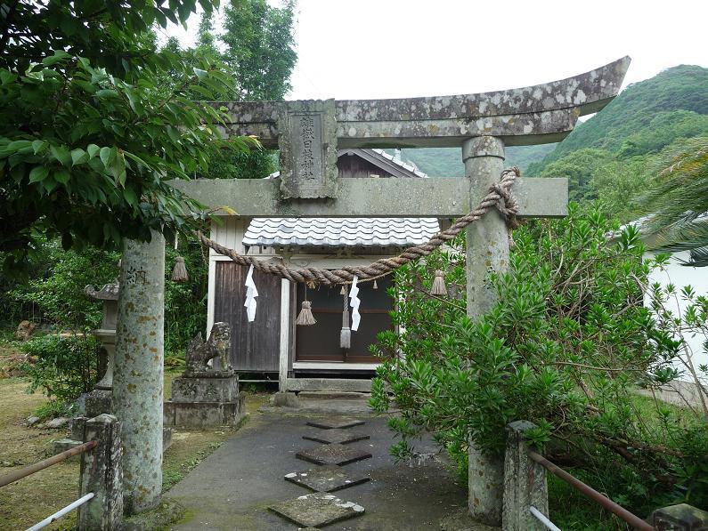 雄嶽日枝神社-1