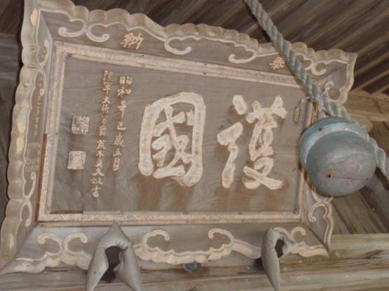 塩釜神社-3
