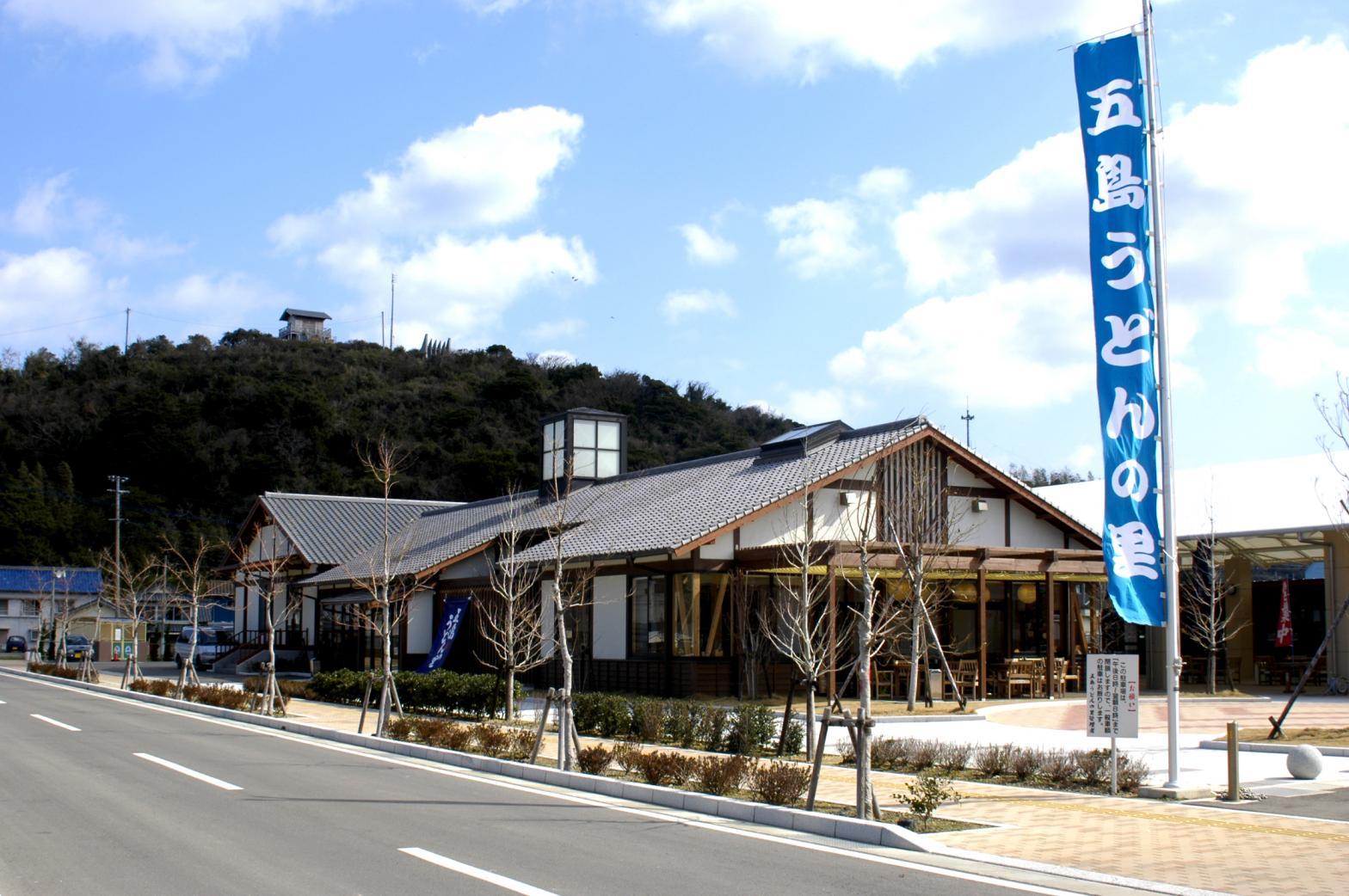 五島うどんの里(観光物産センター、遊麺三昧)-1