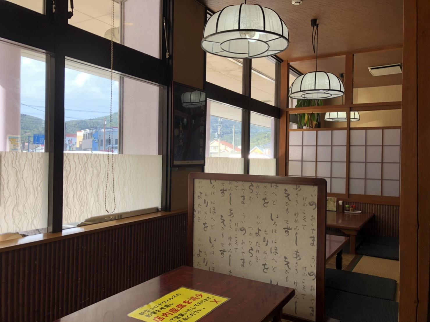 竹酔亭 カミティ店-3