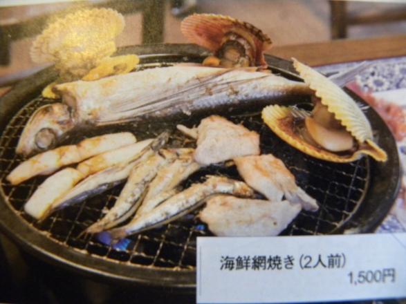 花菜丸-3