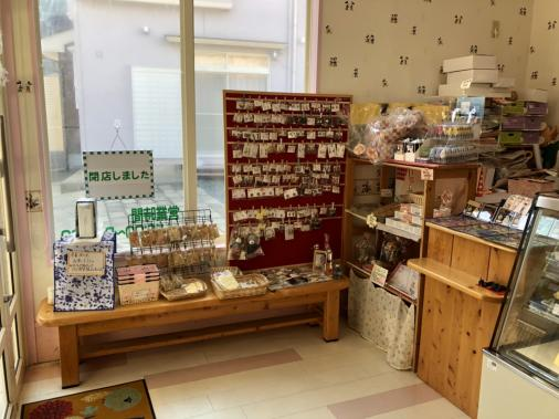 Sweets House ボヌール-1