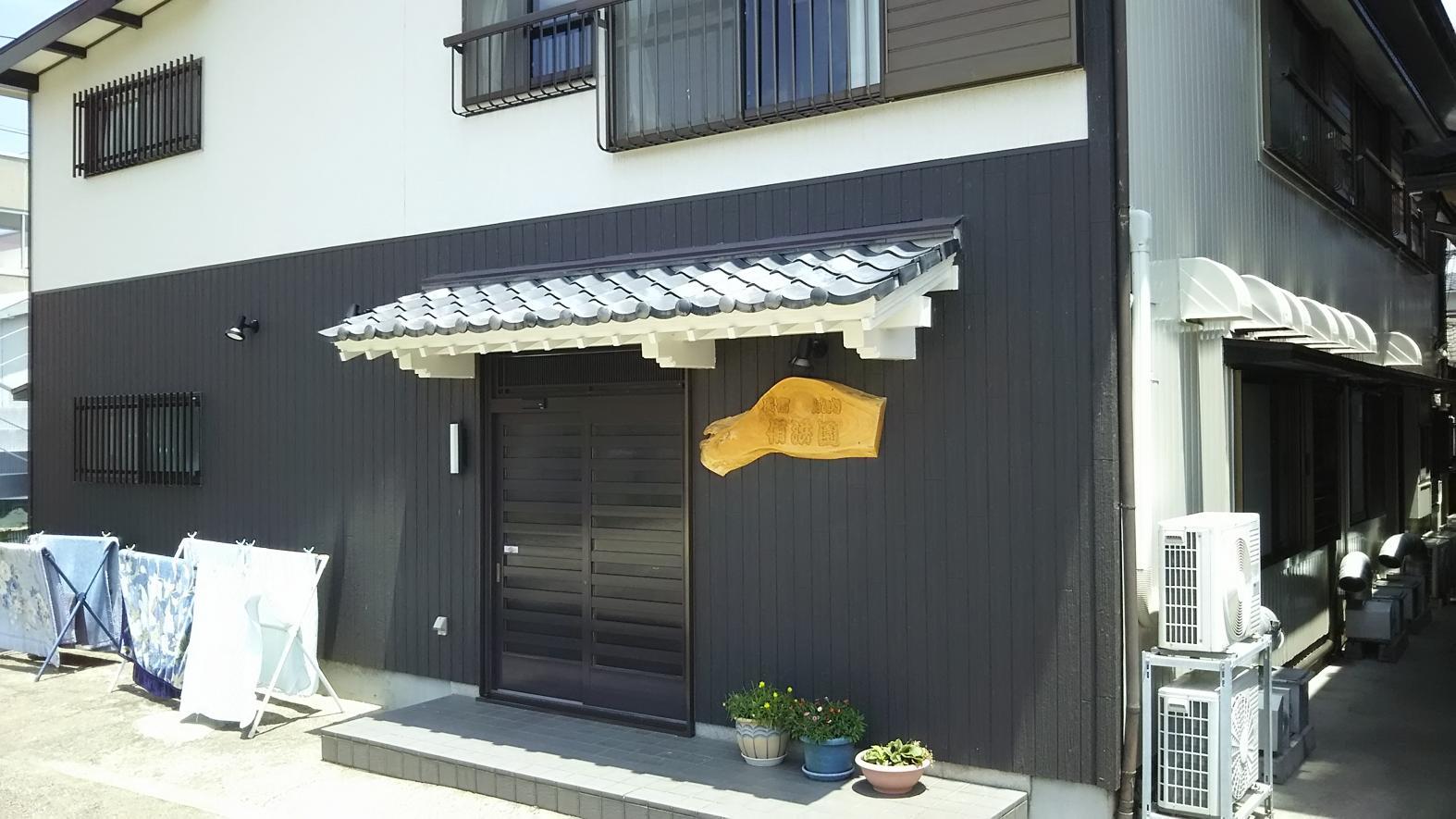 民宿  侑洪園-1