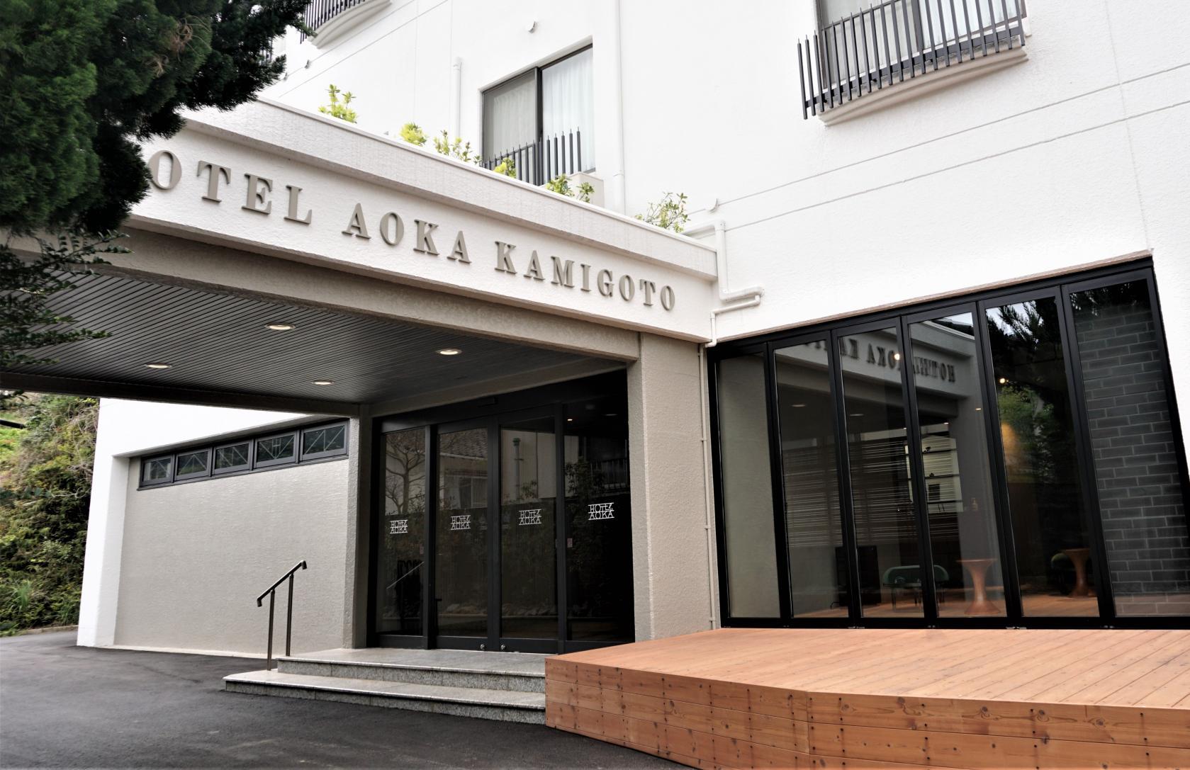 HOTEL AOKA KAMIGOTO-2