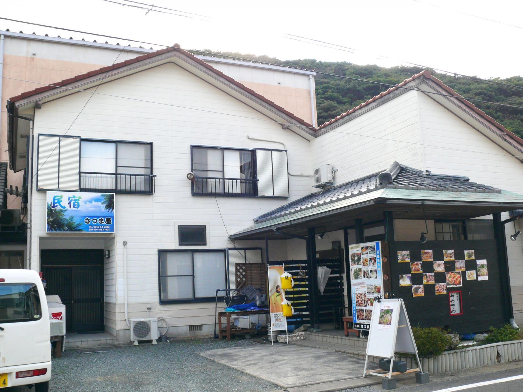 民宿 さつま屋-1