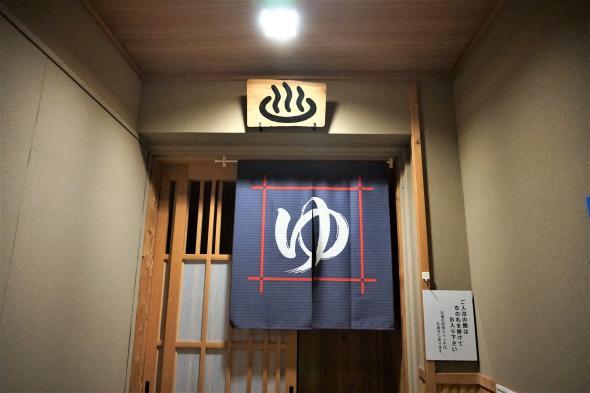前川荘-6