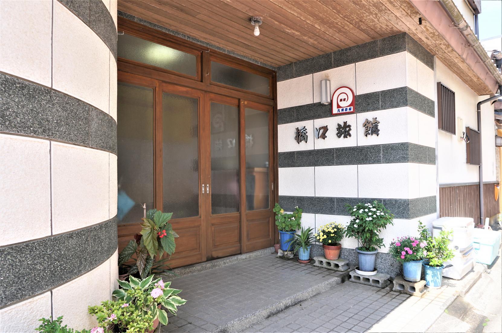 橋口旅館-1