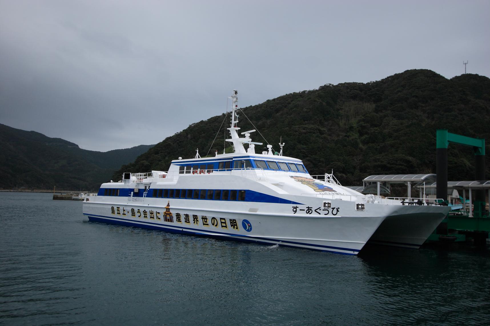 五島産業汽船-0