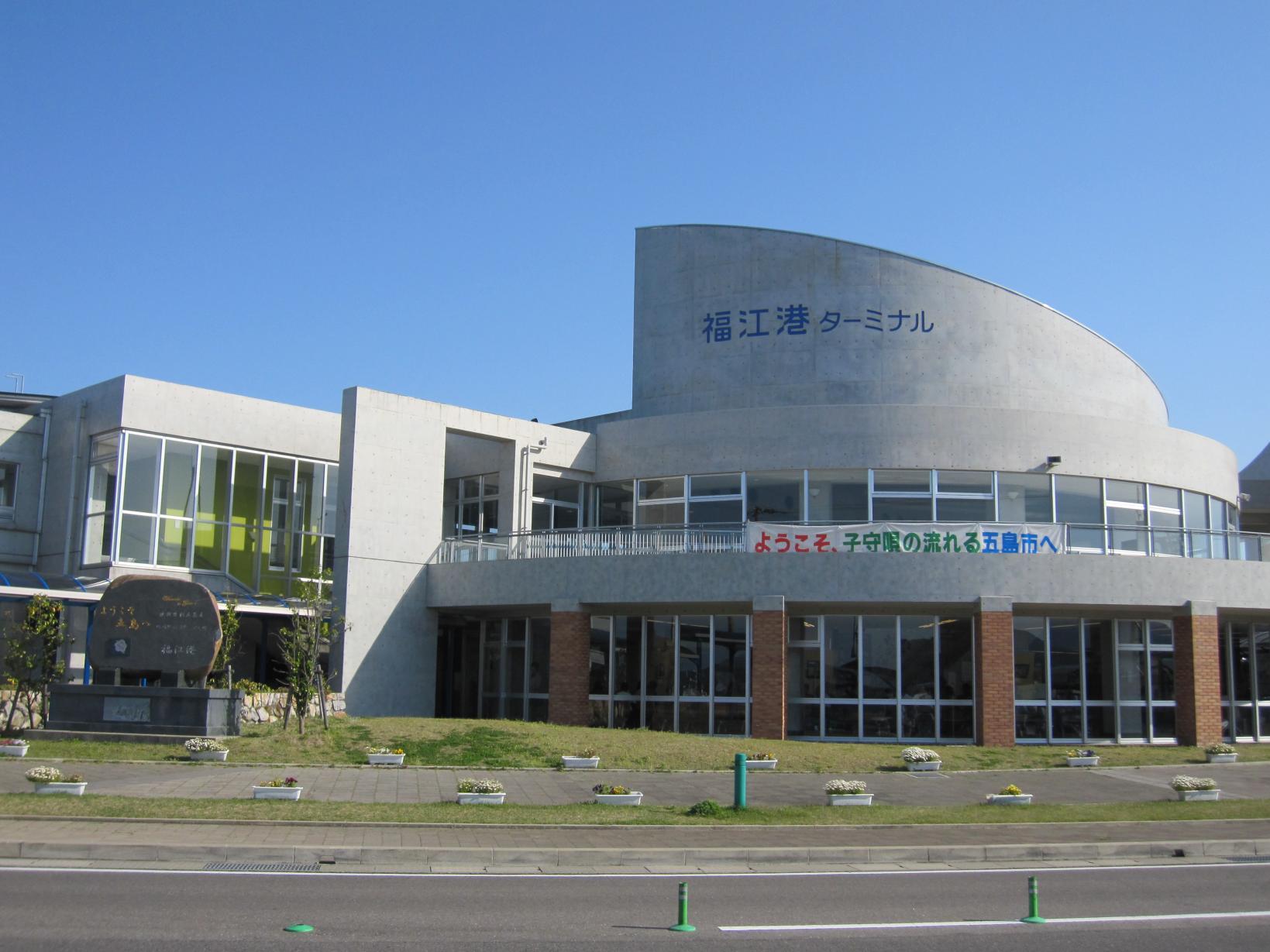 福江港ターミナル-0