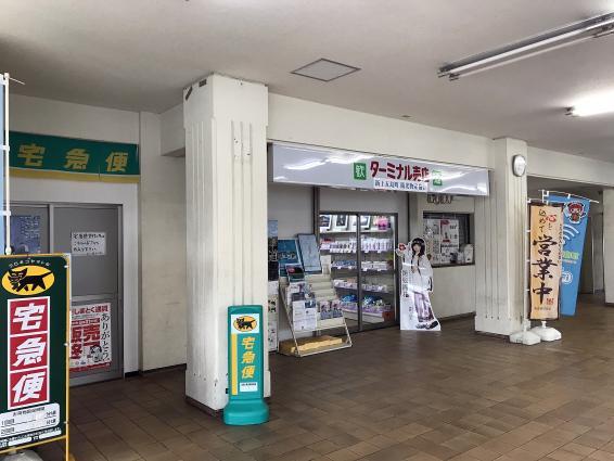 若松港ターミナル-4