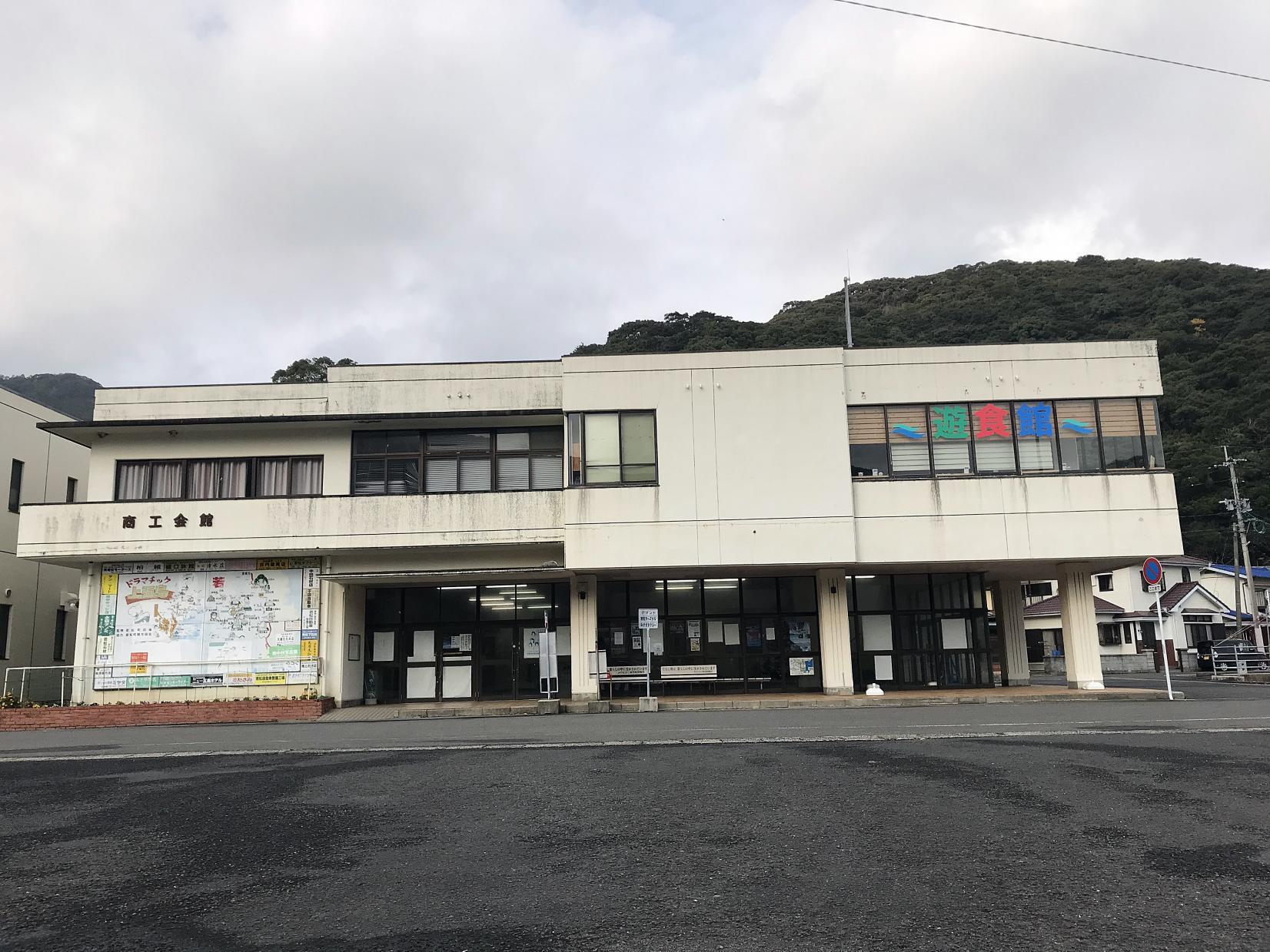 若松港ターミナル-2