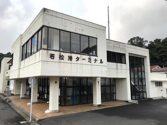 若松港ターミナル-0