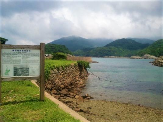 横浦捕鯨基地跡-1